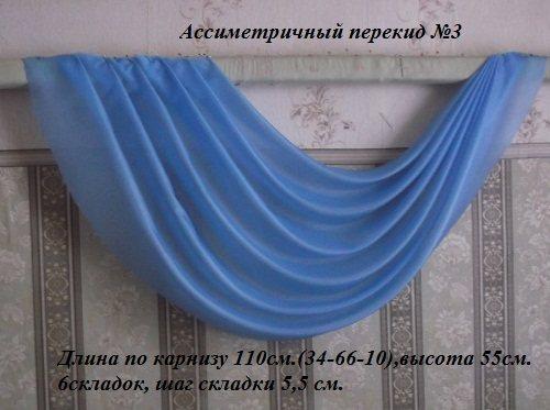 фото размеры ас. пер 3