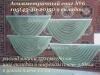 размеры асимметричного свага 6