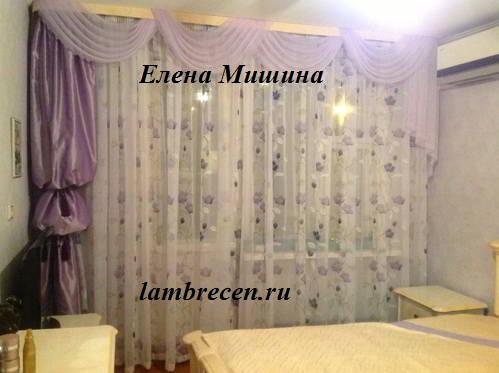 lambrekenyi-foto