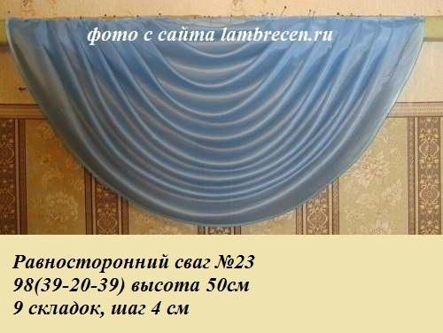 фото рав. свага №23