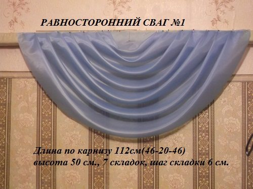 фото рав.свага1