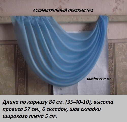 фото размеры ас. пер. 1