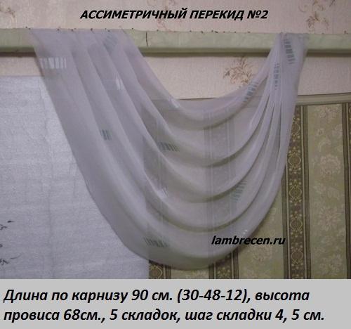 фото размеры ас. пер. 2