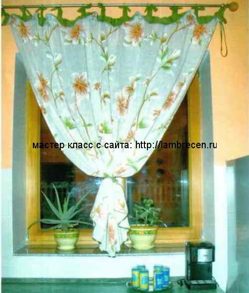 драпированные шторы
