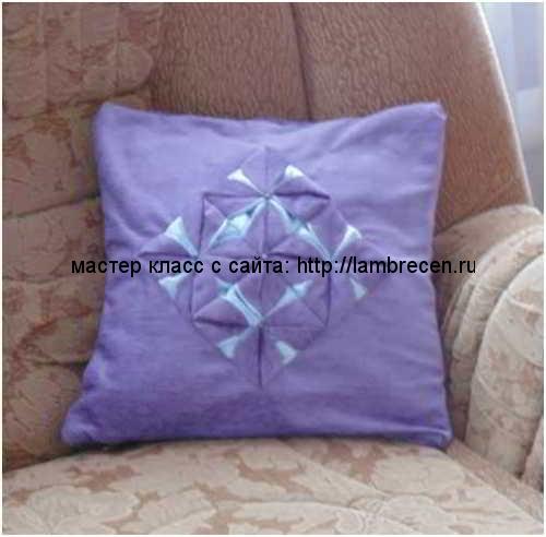 чехол на подушку , украшенный элементами оригами из ткани