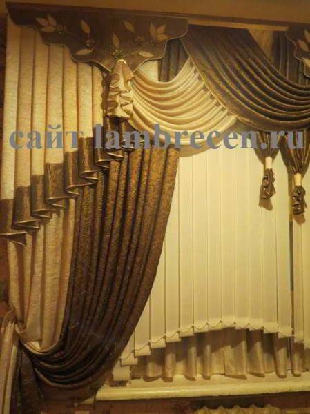 стильные шторы