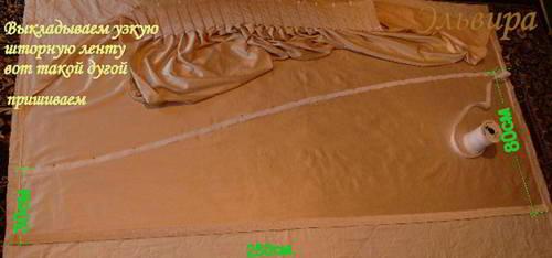 драпировка шторы без подхвата