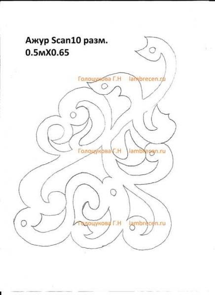 Ажур Scan10 разм. 0.5мХ0.65