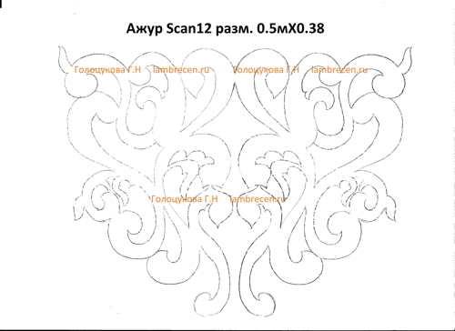 Ажур Scan12 разм. 0.5мХ0.38