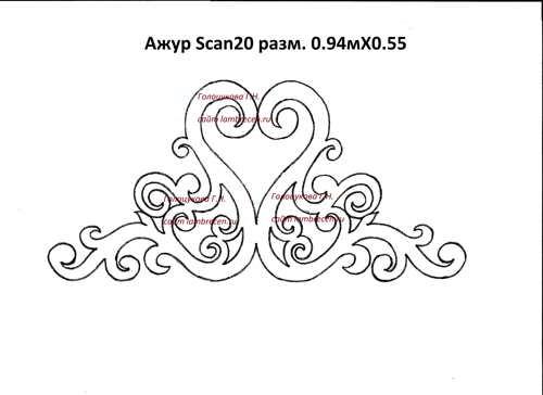 Ажур Scan20 разм. 0.94мХ0.55