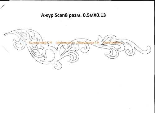 Ажур Scan8 разм. 0.5мХ0.13