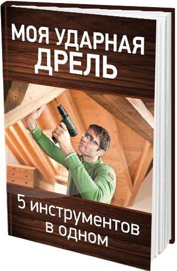 как сделать ремонт дома своими руками недорого