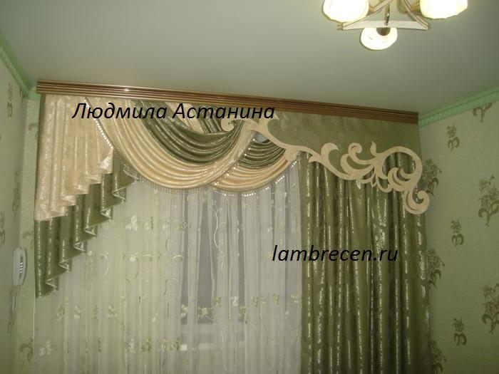 ламбрекены фото-4