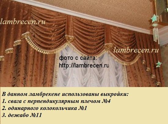 lambrekeny-foto-01