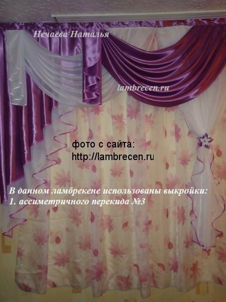 lambrekeny-foto-02