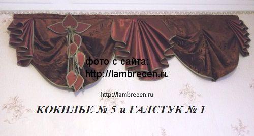 lambrekeny-foto-06