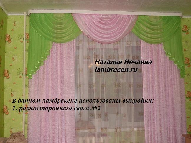 lambrekeny-foto 10