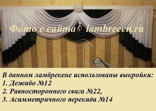 lambrekeny-foto-12