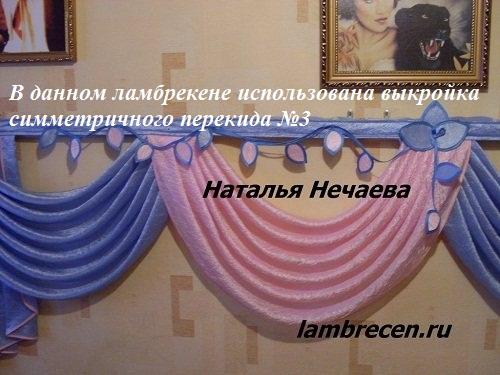 lambrekeny-foto-15