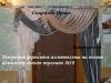 lambreken-s-asimmetrichnyimi-perekidami-foto