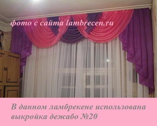 vyikroyka-dezhabo-20