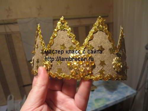 карнавальный костюм для мальчика принца или короля