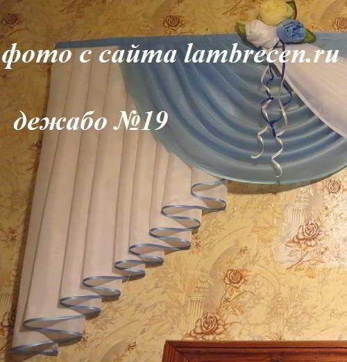 lambrekenyi-dezhabo-vyikroyki