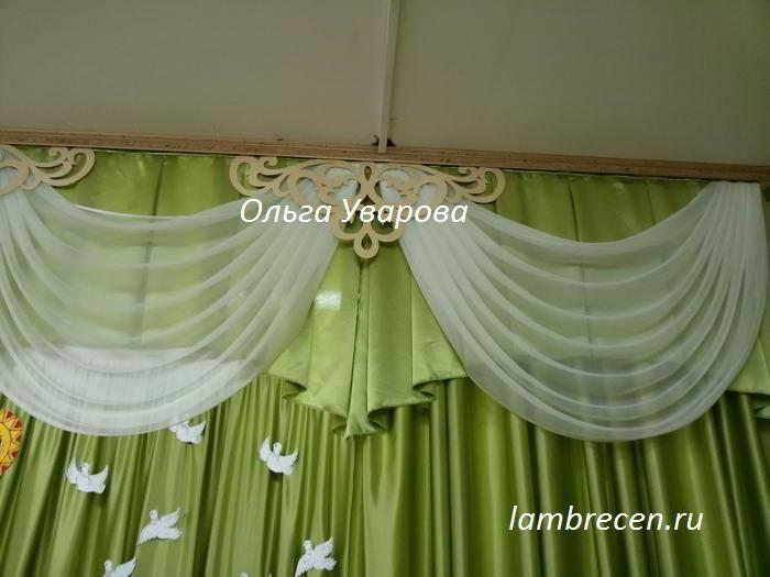 шторы и ламбрекен в детский сад фото-2