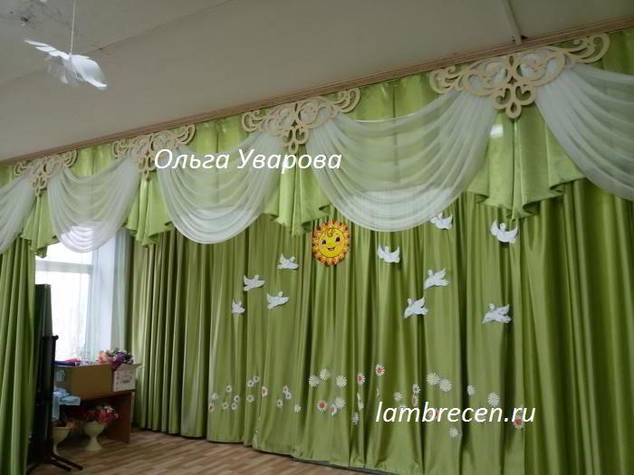 шторы и ламбрекен в детский сад фото