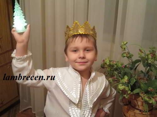 карнавальный костюм принца или короля для мальчика своими руками