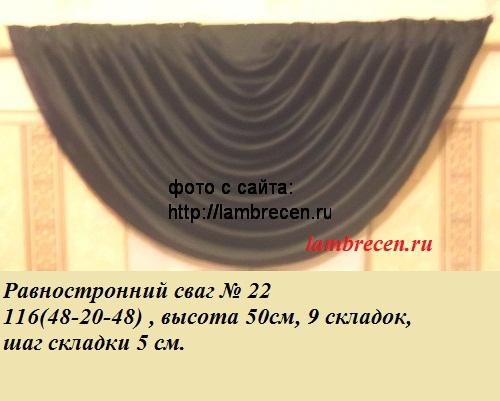 razmeryi-ravnostronnego-svaga-22