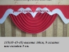 фото размеры равностороннего свага №25