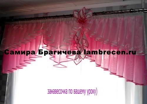 фото ламбрекенов