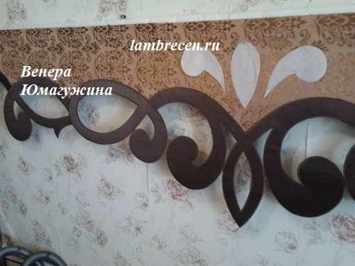 lambrekeny-foto-1