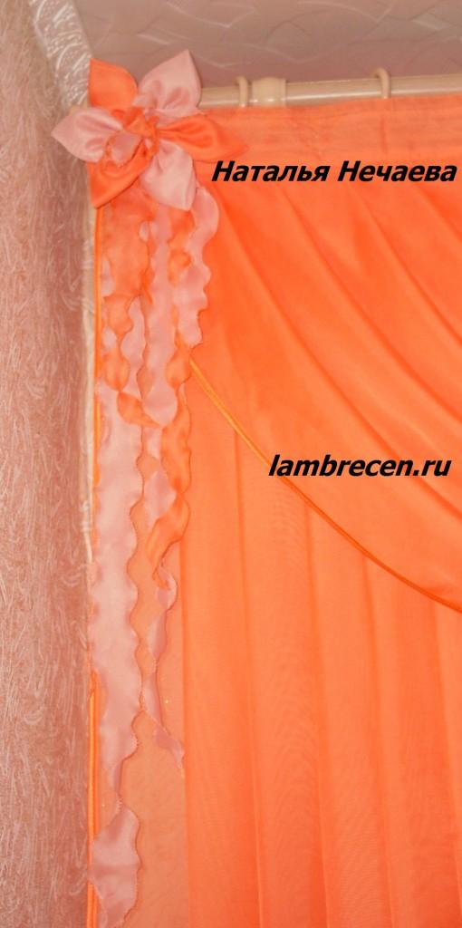Цветы из ткани для штор