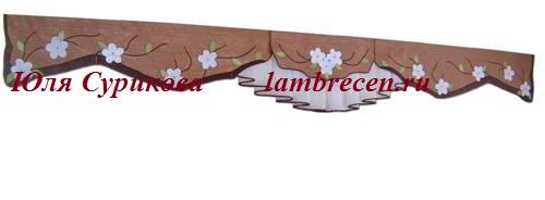 ламбрекены