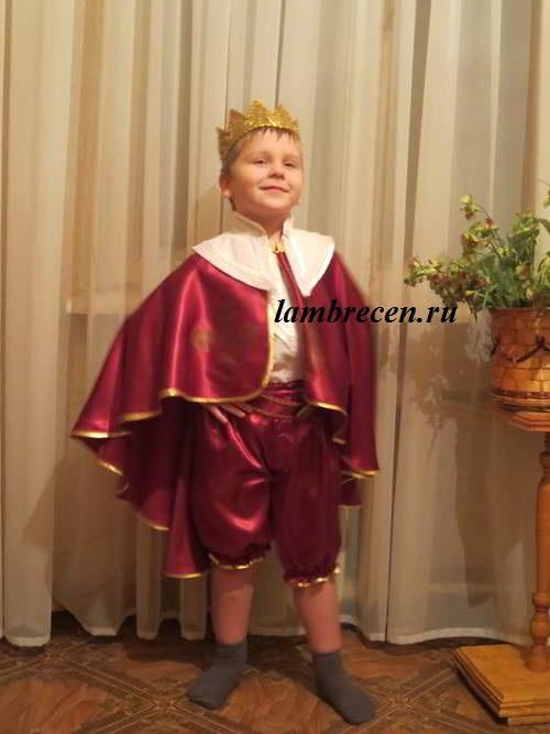 карнавальный костюм принца короля своими руками
