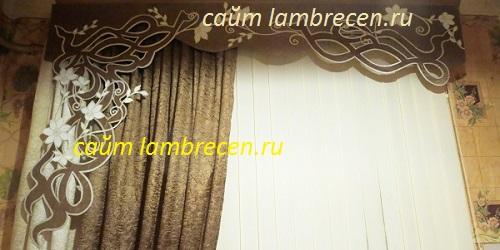 ажурный ламбрекен