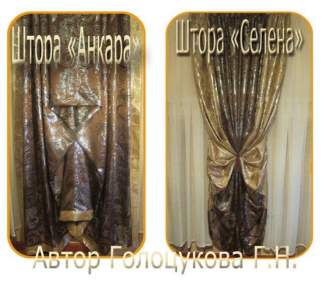 оригинальные драпировки прямых полотен штор